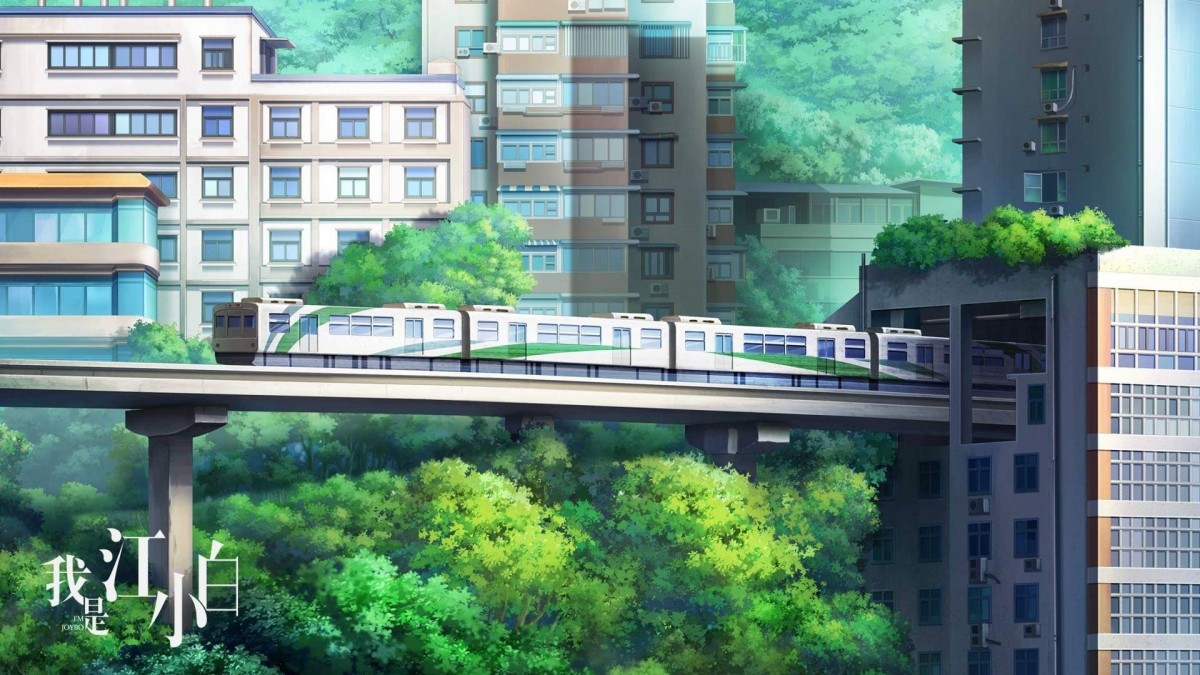 Jigsaw Puzzle Solve jigsaw puzzles online - The city and the train