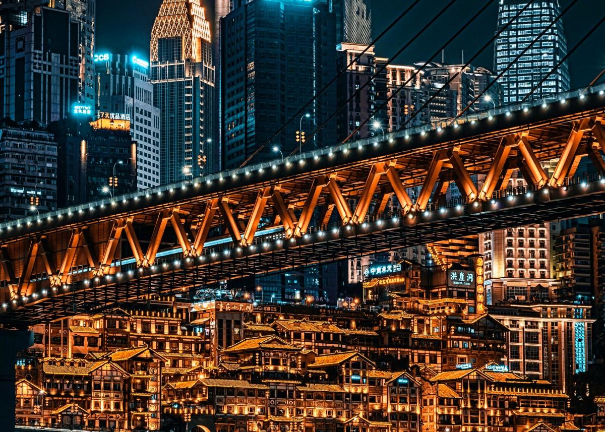 Jigsaw Puzzle Solve jigsaw puzzles online - Shanghai China