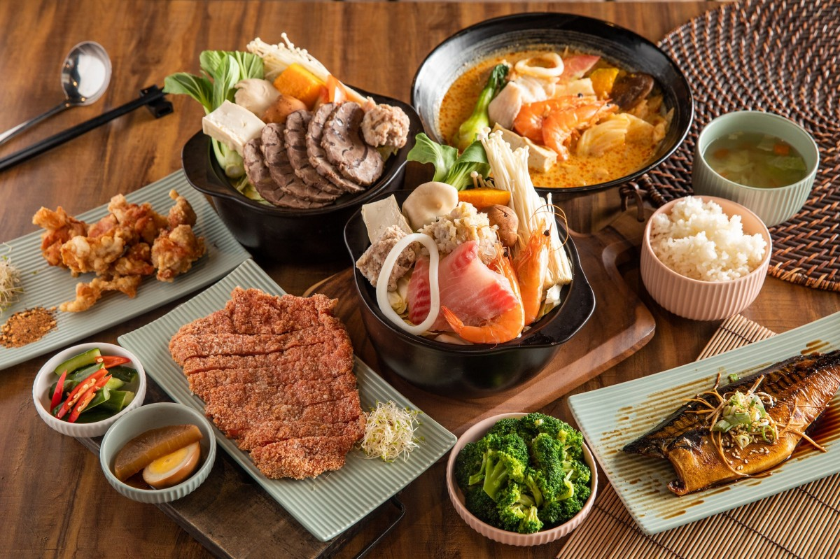 Jigsaw Puzzle Solve jigsaw puzzles online - Japanese cuisine