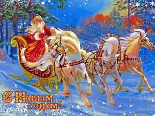 Собирать пазл Three-horse carriage онлайн