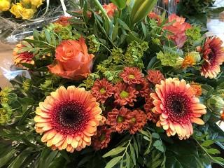 Собирать пазл Bouquet онлайн
