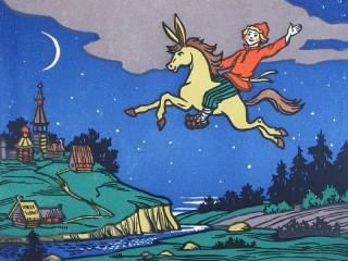 Собирать пазл The little humpbacked horse онлайн