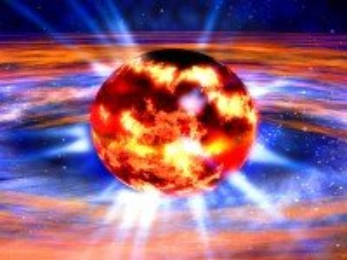 Собирать пазл Pulsar онлайн