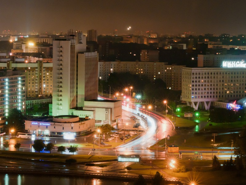 Jigsaw Puzzle Solve jigsaw puzzles online - Evening Minsk