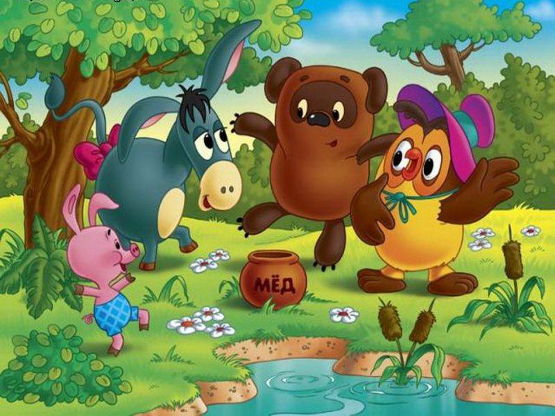 Jigsaw Puzzle Solve jigsaw puzzles online - Winnie and his friends