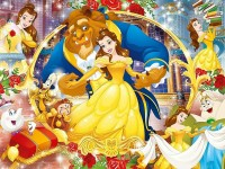 Собирать пазл The magical world of Belle онлайн
